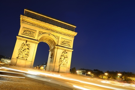 Arch of Triumph on the star place square. Paris, France photo