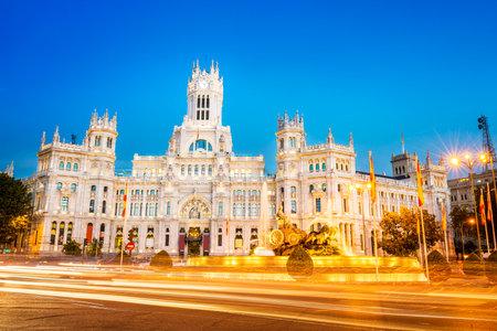 plaza de la cibeles: Plaza de la Cibeles (Plaza de Cybele) - Oficina Central de Correos (Palacio de Comunicaciones), Madrid, España. Editorial