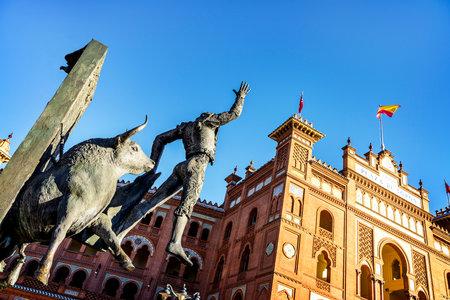 plaza de toros: Plaza de Toros de Las Ventas in Madrid