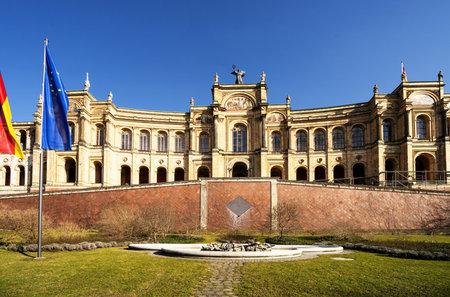 famous Bavarian Landtag - Maximilianeum - Munich - germany Editorial