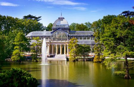 Crystal Palace, Palacio de cristal in Retiro Park,Madrid, Spain.