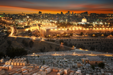 View to Jerusalem old city at sunset. Israel Stock Photo
