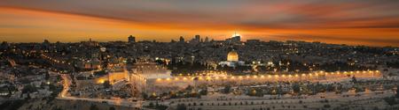 View to Jerusalem old city at sunset. Israel 版權商用圖片
