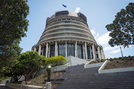 The Beehive Parliament building in Wellington, New Zealand Reklamní fotografie