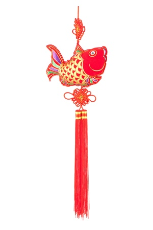 feng: Fish wind chime the symbol of wealth