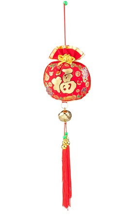 Chinese wind chime in red color isolated on white photo