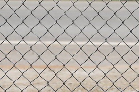 Cage made ��of steel mesh Stock Photo