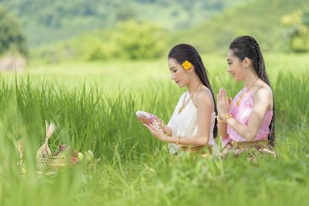 lanna: Beauty thai women and thai dress.