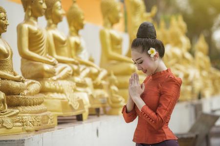 Beautiful Laos girl in Laos costume.Lao traditional dress of a beautiful woman.