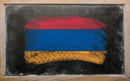 armenian: Chalky armenian flag painted with color chalk on old blackboard Stock Photo