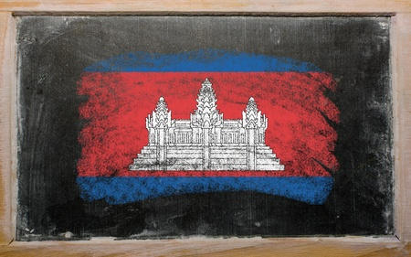 cambodian flag: Chalky cambodian flag painted with color chalk on old blackboard