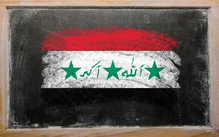iraq flag: Chalky iraq flag painted with color chalk on old blackboard Stock Photo