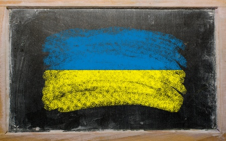 chalky: Chalky ukrainian flag painted with color chalk on old blackboard