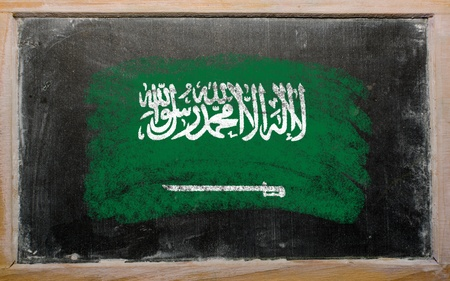 Chalky saudi arabia flag painted with color chalk on old blackboard Stock Photo - 12172440