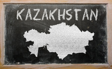 drawing of kazakhstan on blackboard, drawn by chalk Stock Photo - 12980671