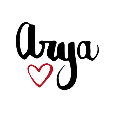 Female name Arya. Hand drawn vector girl name. Drawn by brush words for poster, textile, card, banner, marketing, billboard.