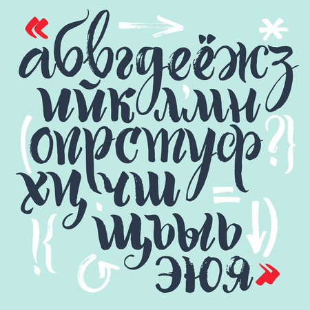 Russian calligraphic alphabet. Lowercase Vector