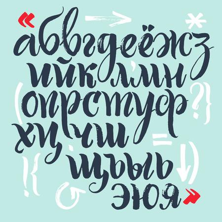 Russian calligraphic alphabet. Lowercase