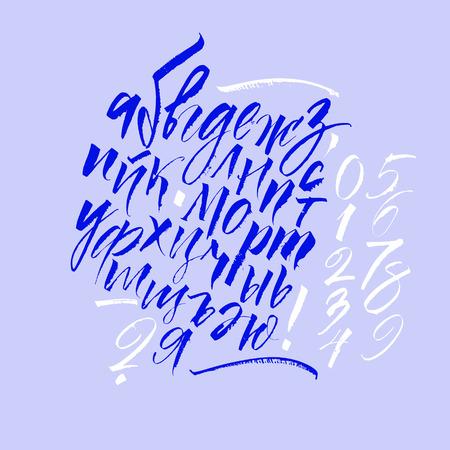 cyrillic: Cyrillic calligraphic alphabet. Lowercase Illustration