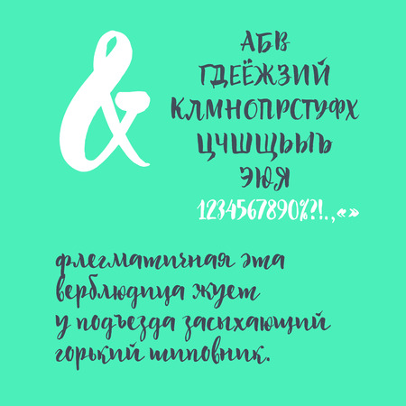 written text: Cyrillic calligraphic alphabet. Lowercase uppercase numbers and signs