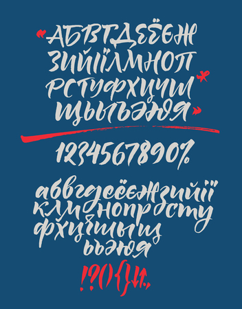 Russian calligraphic alphabet. Vector cyrillic alphabet. Contains lowercase and uppercase letters, numbers and special symbols. Stock Illustratie