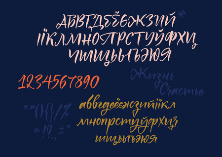 Russian, Ukrainian, Belarusian calligraphic alphabet. Vector cyrillic alphabet. Contains lowercase and uppercase letters, numbers and special symbols.