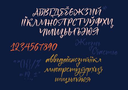Alfabeto caligráfico ruso, ucraniano, bielorruso. Alfabeto cirílico vectorial. Contiene letras minúsculas y mayúsculas, números y símbolos especiales.
