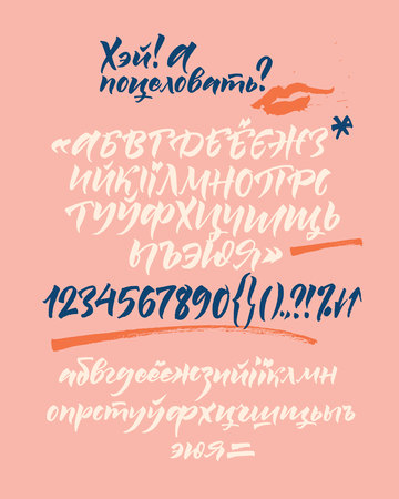 Cyrillic calligraphic alphabet. Vector cyrillic alphabet. Contains lowercase and uppercase letters, numbers and special symbols. Illustration