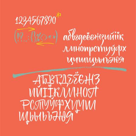 Alfabeto caligráfico ruso. Alfabeto cirílico vectorial. Contiene letras minúsculas y mayúsculas, números y símbolos especiales.