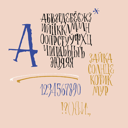 Cyrillic calligraphic alphabet. Vector cyrillic alphabet. Contains lowercase and uppercase letters, numbers and special symbols. Ilustração