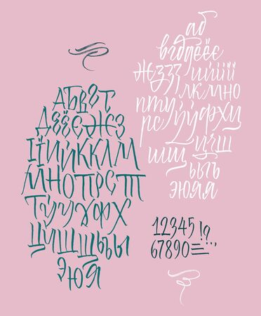 Cyrillic calligraphic alphabet. Vector cyrillic alphabet. Contains lowercase and uppercase letters, numbers and special symbols. 일러스트