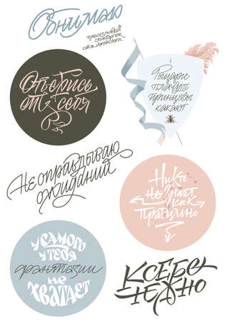 Self care lettering sticker pack. Cyrillic. Pink and blue