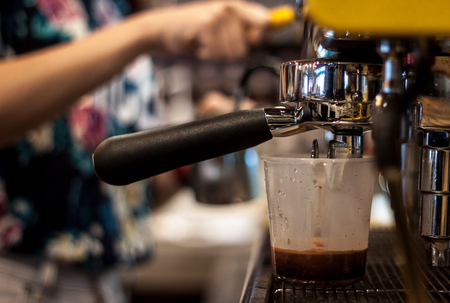 automat: espresso coffee machine Stock Photo