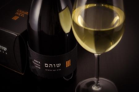 onyx: Glass of wine Chardonnay Onyx Editorial