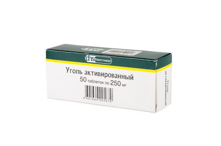 activated: Activated carbon, activated charcoal box in Russian