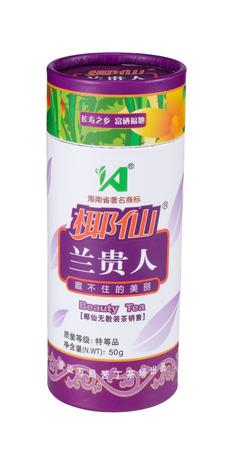 nourishing: Chinese Face Nourishing Tea Tube For Ladies