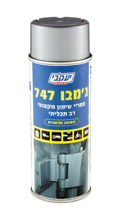 greasing: Can of Lubricating Spray Jumbo 747 400ml. Professional lubrication, multi-purpose. Imported to Israel by Jacobi Company, Israel