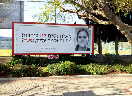 knesset: Rishon Le Zion, Israel - March 14, 2015: Million women do not vote. What does it mean for you, woman?! - the billboard calling for Israeli women to vote on Knesset (Parliament) election
