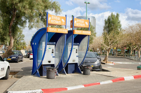 parking station: Tel Aviv-Yafo, Israel - January 21, 2016: Autopay station for parking pay system in Tel Aviv beach area