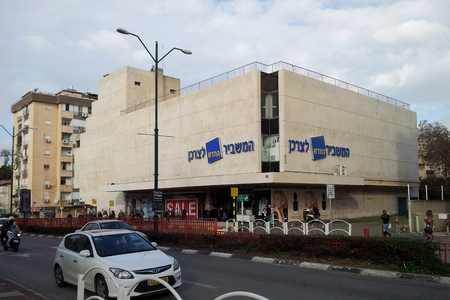 three story: Rishon LeZion, Israel - January 20, 2016: White three story building of Hamashbir department store in the city center
