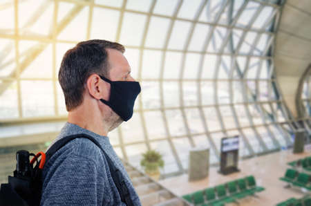 This airport requires passengers to wear protective face masks.