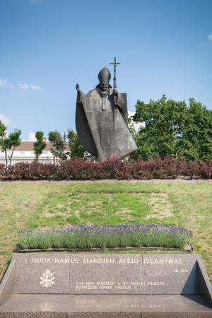 KAUNAS, LITHUANIA - June 25, 2016: Pope John Paul II monument in Kaunas, erected in June 04, 2011 on the hill visited by the Pope in 1993. The author of the monument is Czeslaw Dzwigaj
