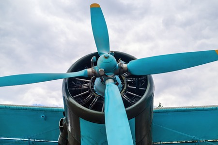 Engine and propeller of old vintage retro style airplane