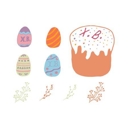 Holiday, easter background. Pattern on white backdrop. Creative vector element. Food concept. Ilustração