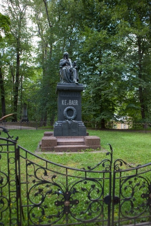 Monument of Baer in Tartu  Estonia Stock Photo - 17019262