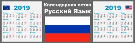 Calendar russian, ru 2019 Set grid wall ISO 8601 Illustration template with week numbering. illustration Stok Fotoğraf