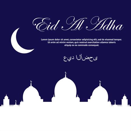 pilgrimage: Background template of Eid Al Adha mubarak. Muslim greeting card design vector illustration