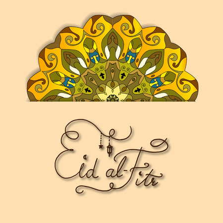 Illustration of Eid al-Fitr greeting card with round ornate mandala ornament and handwritten text. Muslim holiday background template Stock Photo