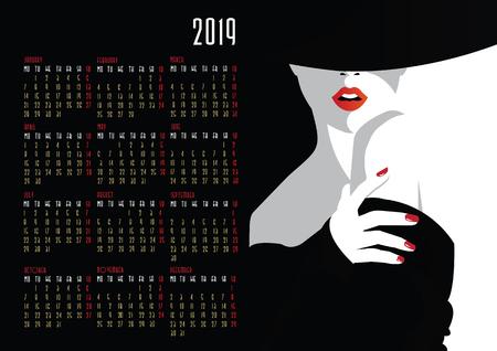 European calendar with fashion girl in style pop art
