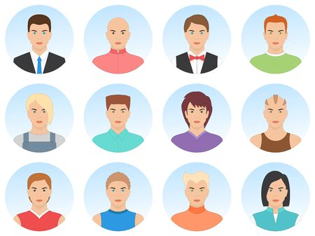 Handsome men avatar set isolated on white background. Good looking smiling men avatar. Cute young men portrait with different hair styles. High quality vector illustration.